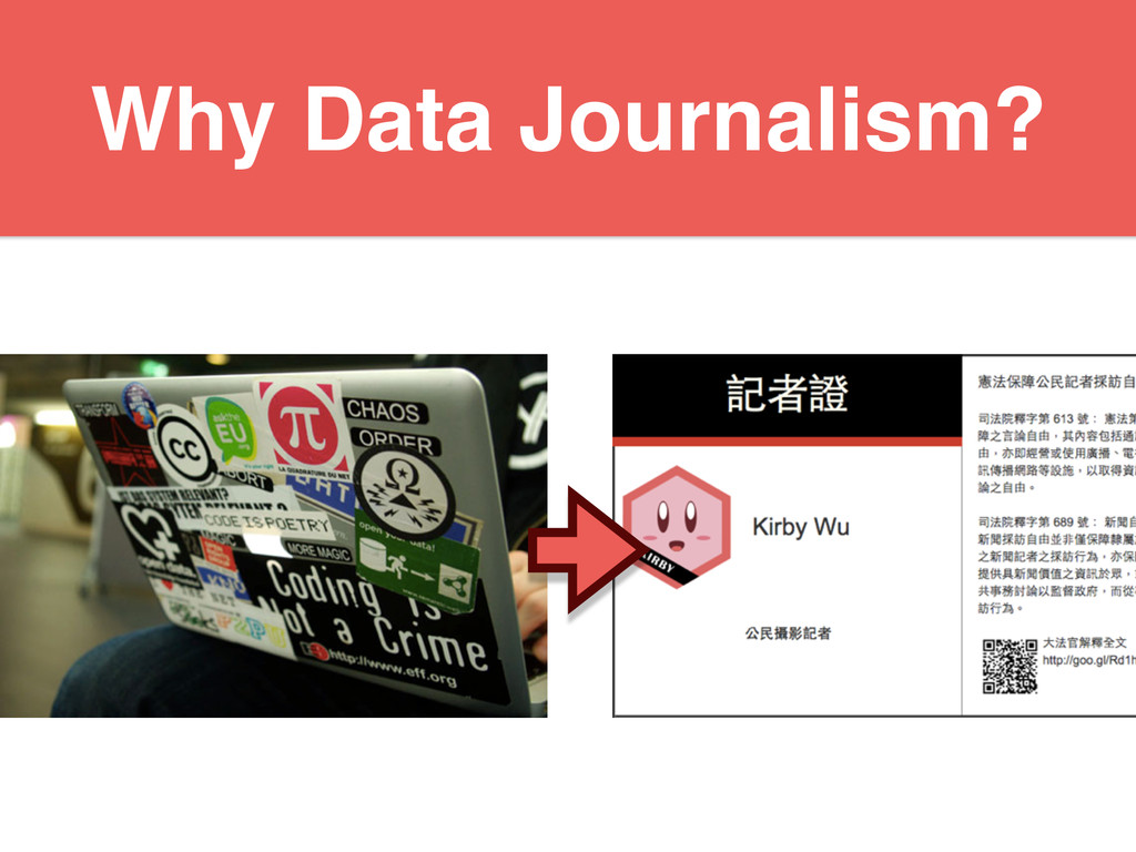 Why Data Journalism?