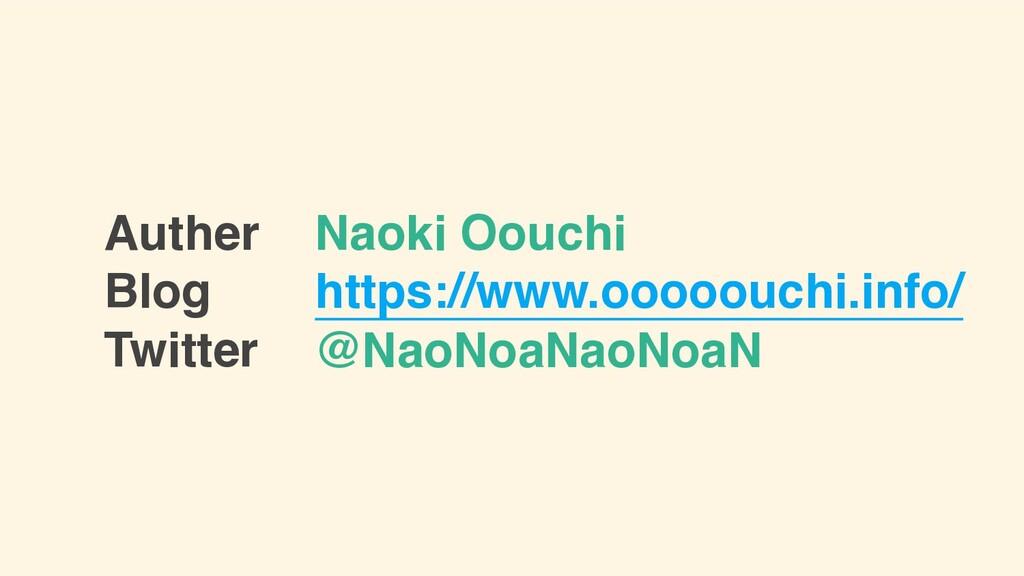 Authe r  Blo g  Twitter Naoki Oouch i  https://...