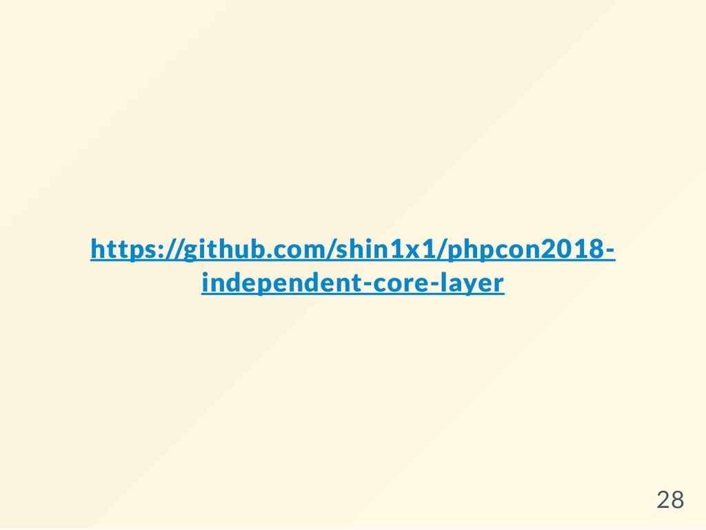 https://github.com/shin1x1/phpcon2018- independ...