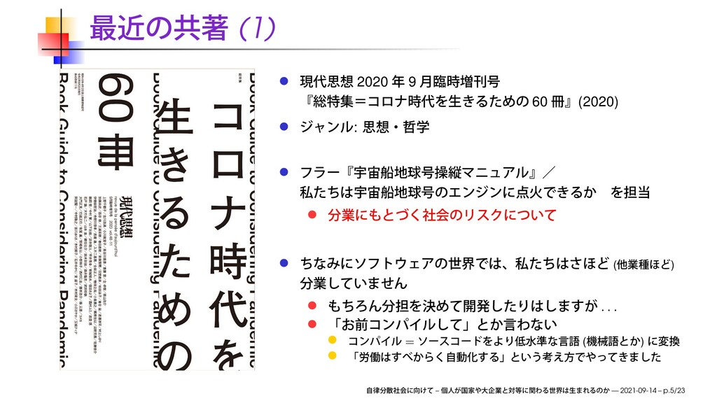 (1) 2020 9 60 (2020) : ( ) . . . = ( ) – — 2021...