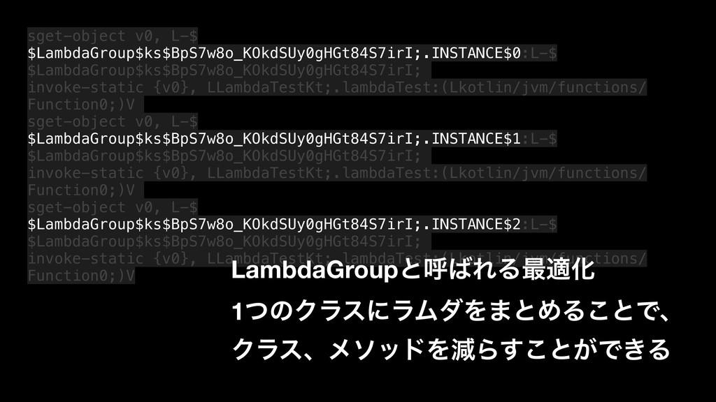 sget-object v0, L-$ $LambdaGroup$ks$BpS7w8o_KOk...