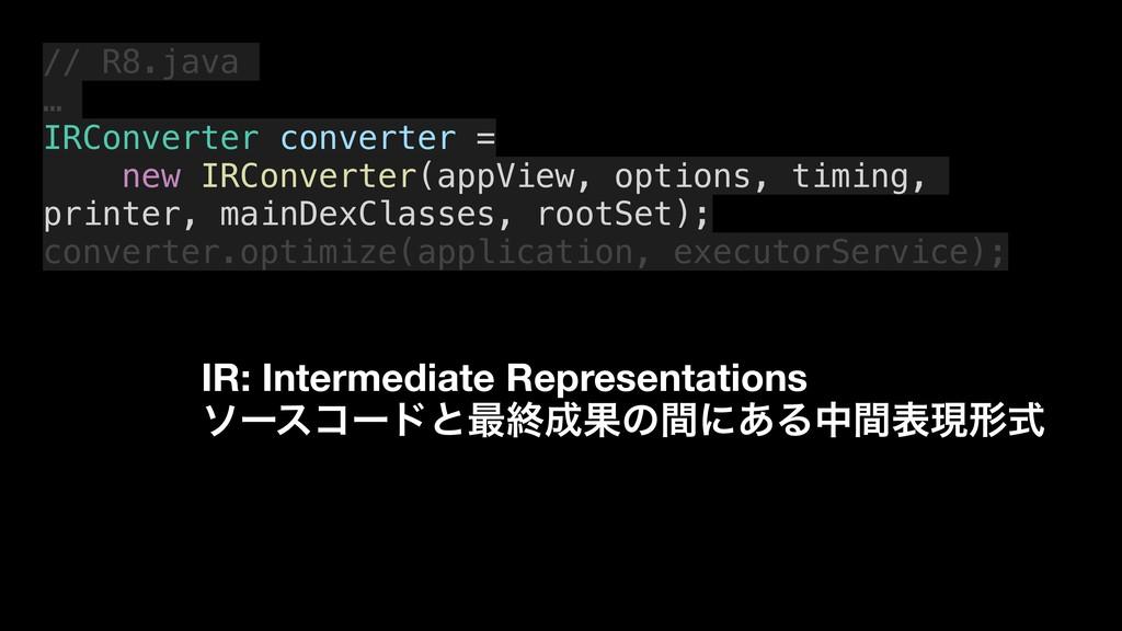 // R8.java … IRConverter converter = new IRConv...