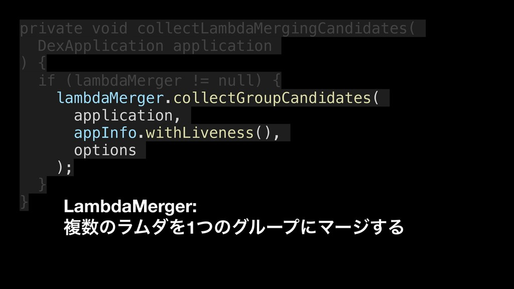 private void collectLambdaMergingCandidates( De...