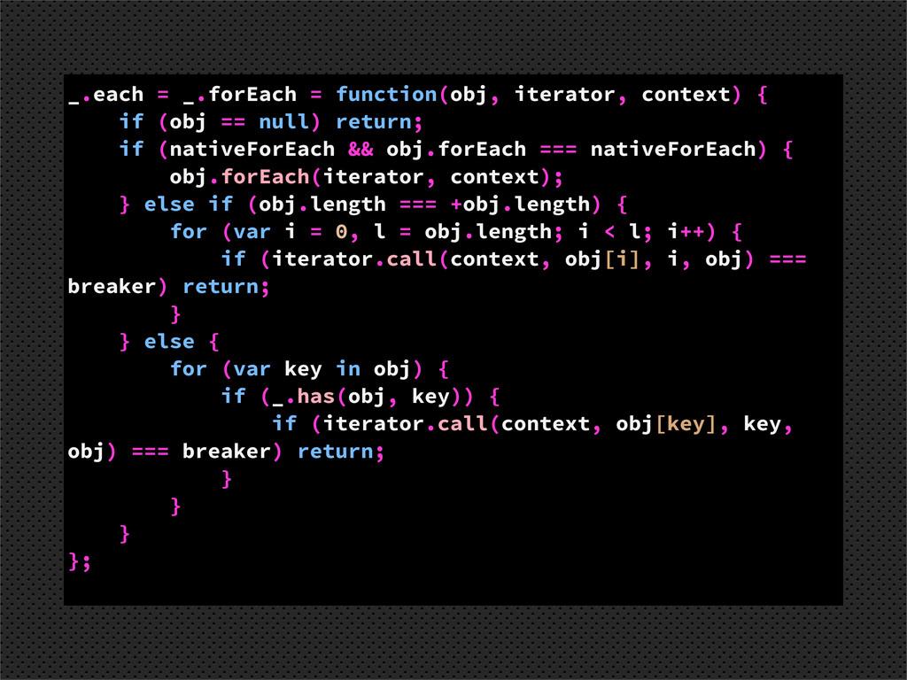 _.each = _.forEach = function(obj, iterator, co...