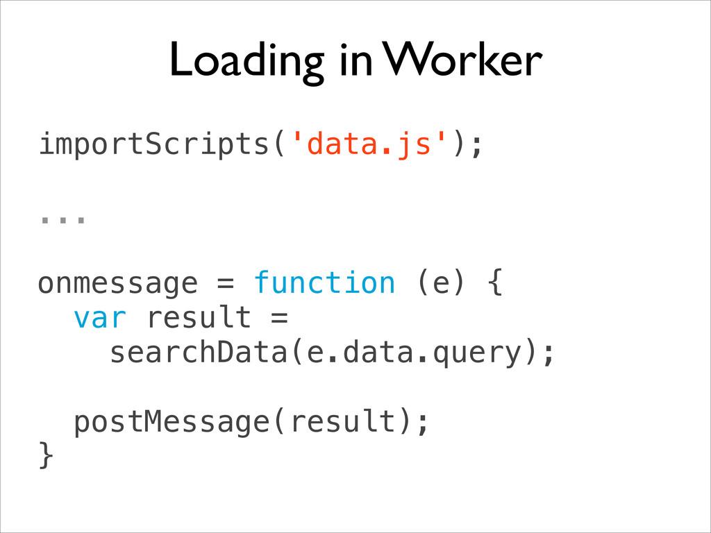 importScripts('data.js'); ! ... ! onmessage =...