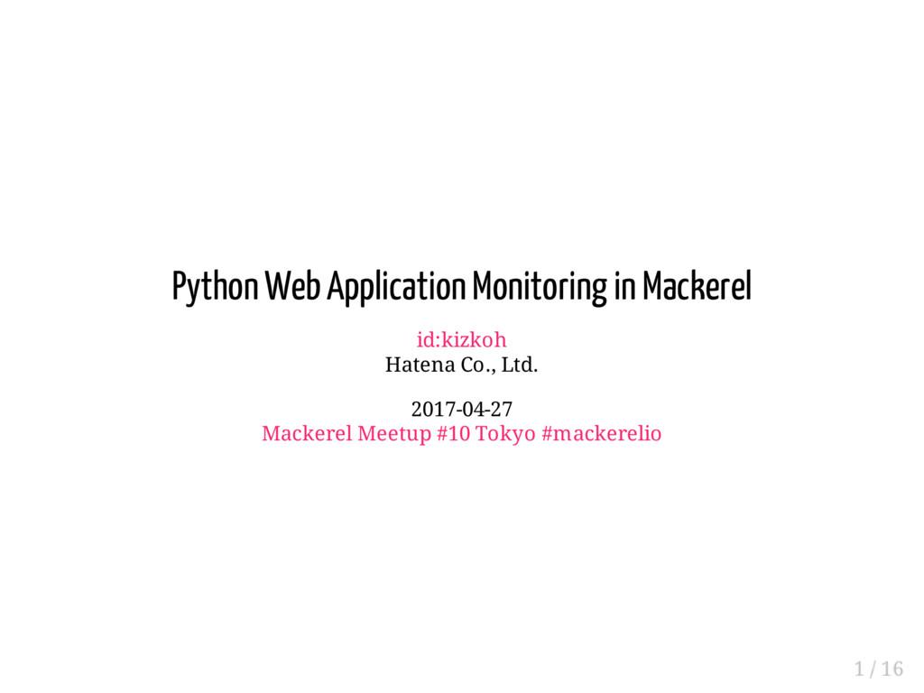 Python Web Application Monitoring in Mackerel i...