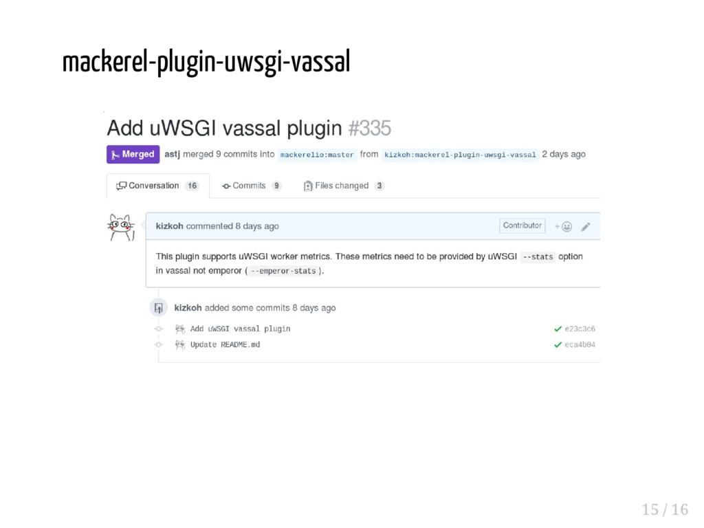 mackerel-plugin-uwsgi-vassal