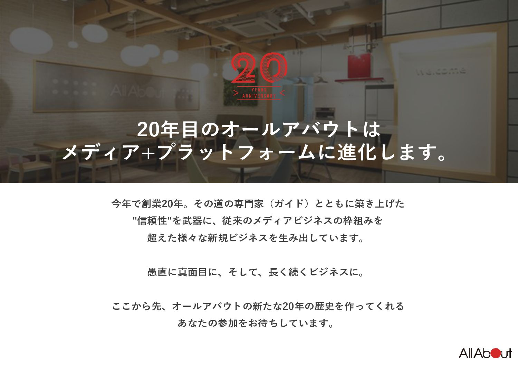 用語集 コンテンツコマース: コンテンツマーケティングとECを融合し、インターネット上での購買...