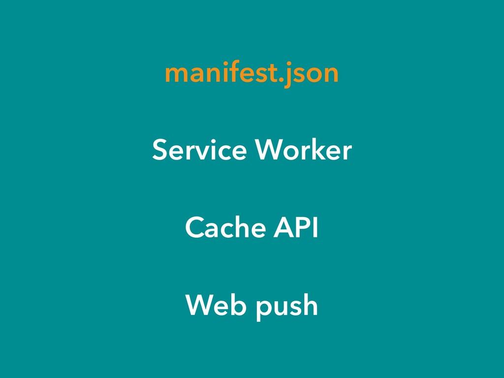 manifest.json Service Worker Cache API Web push