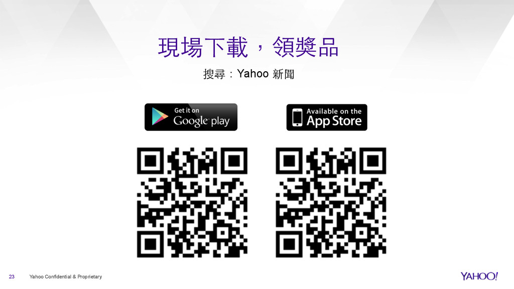 23 Yahoo Confidential & Proprietary 搜尋:Yahoo 新聞...
