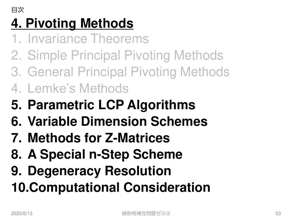 4. Pivoting Methods 1. Invariance Theorems 2. S...