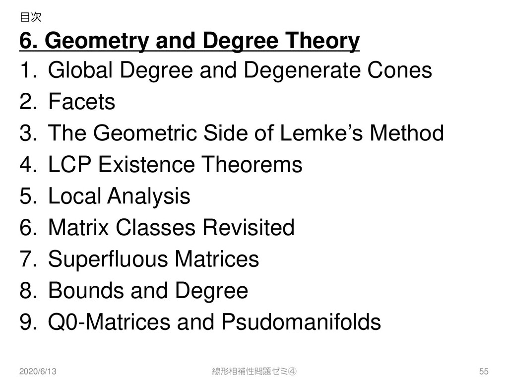 6. Geometry and Degree Theory 1. Global Degree ...