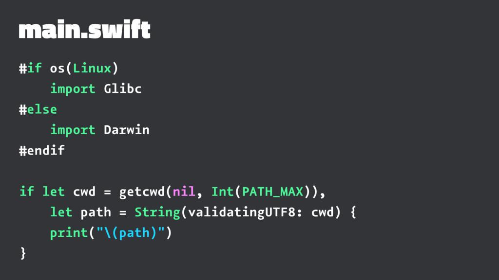 main.swift #if os(Linux) import Glibc #else imp...