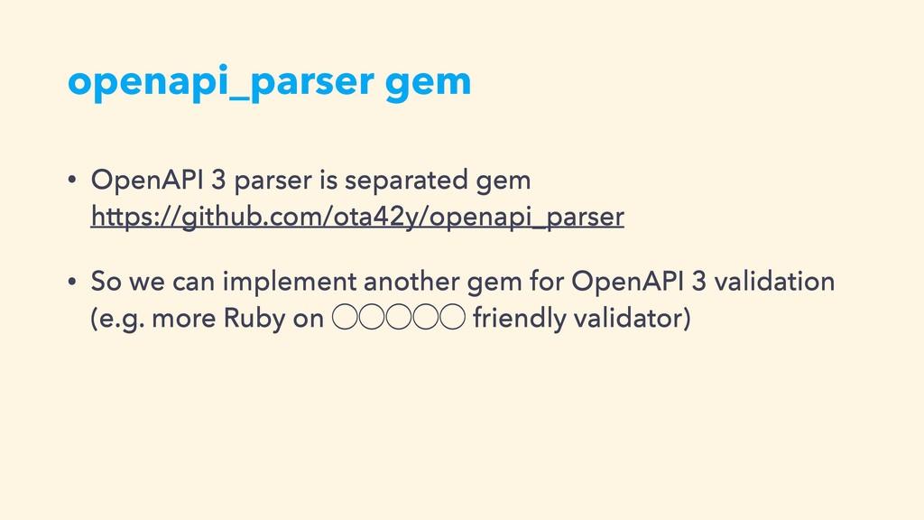 openapi_parser gem • OpenAPI 3 parser is separa...