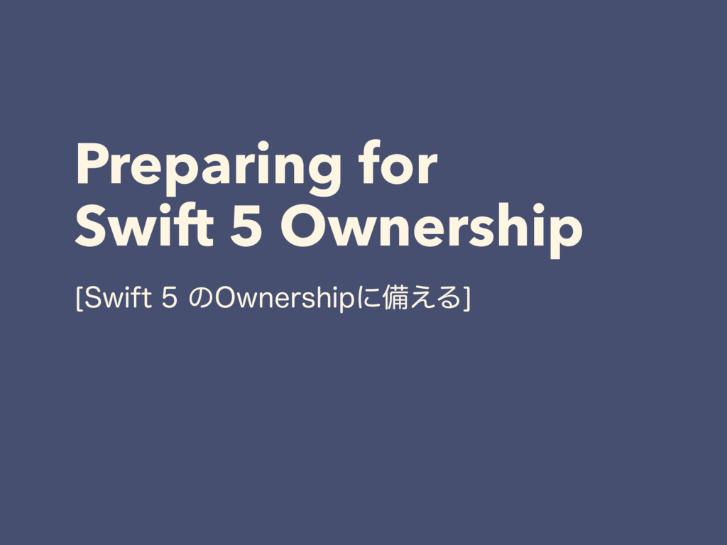 Preparing for Swift 5 Ownership <4XJGUͷ0XOFS...