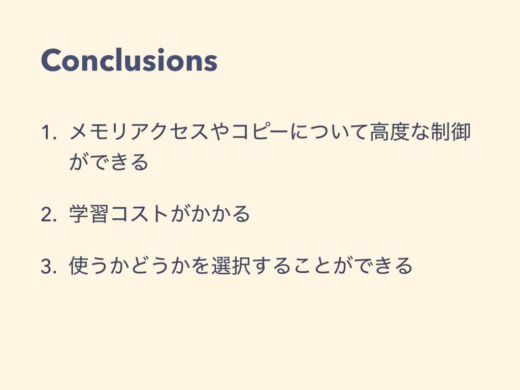 Conclusions 1. ϝϞϦΞΫηείϐʔʹ͍ͭͯߴͳ੍ޚ ͕Ͱ͖Δ 2. ֶशί...