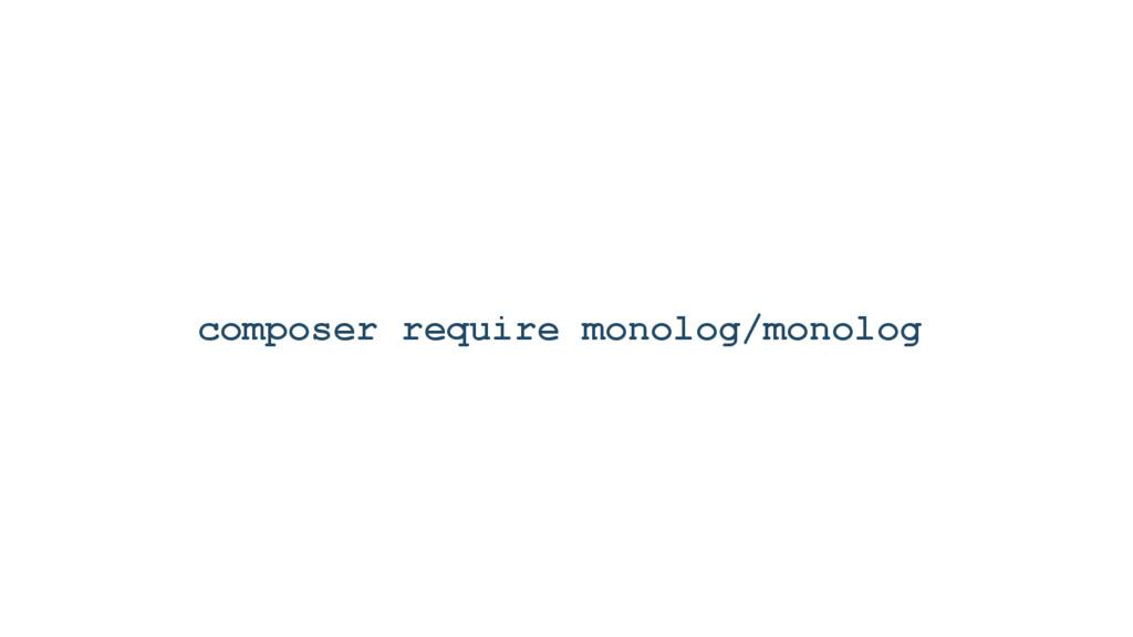 composer require monolog/monolog