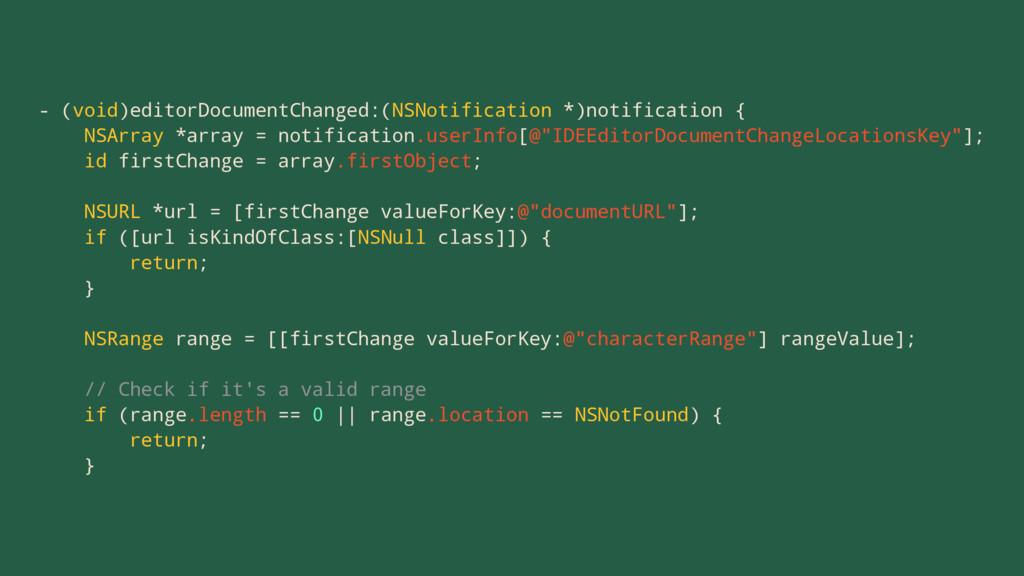- (void)editorDocumentChanged:(NSNotification *...