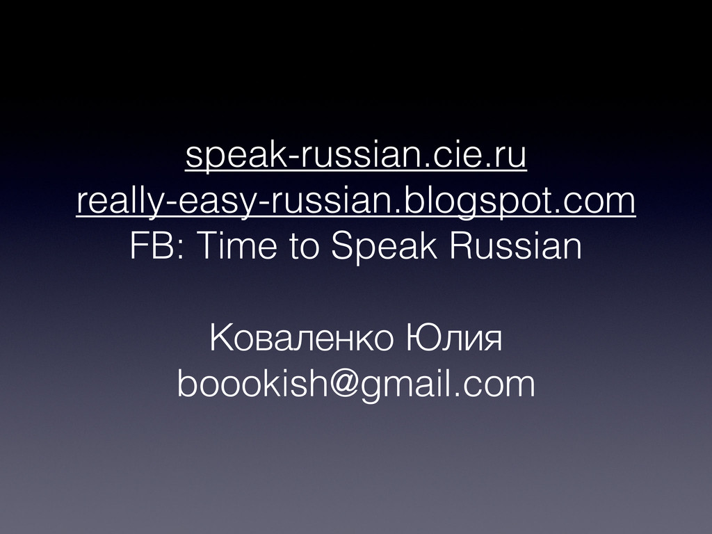 speak-russian.cie.ru really-easy-russian.blogsp...