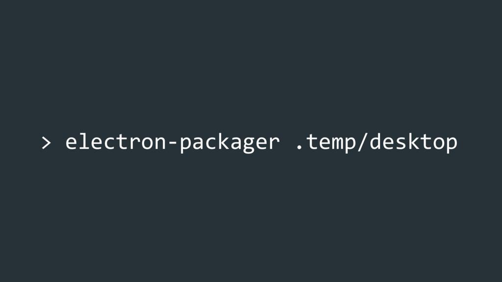 > electron-packager .temp/desktop