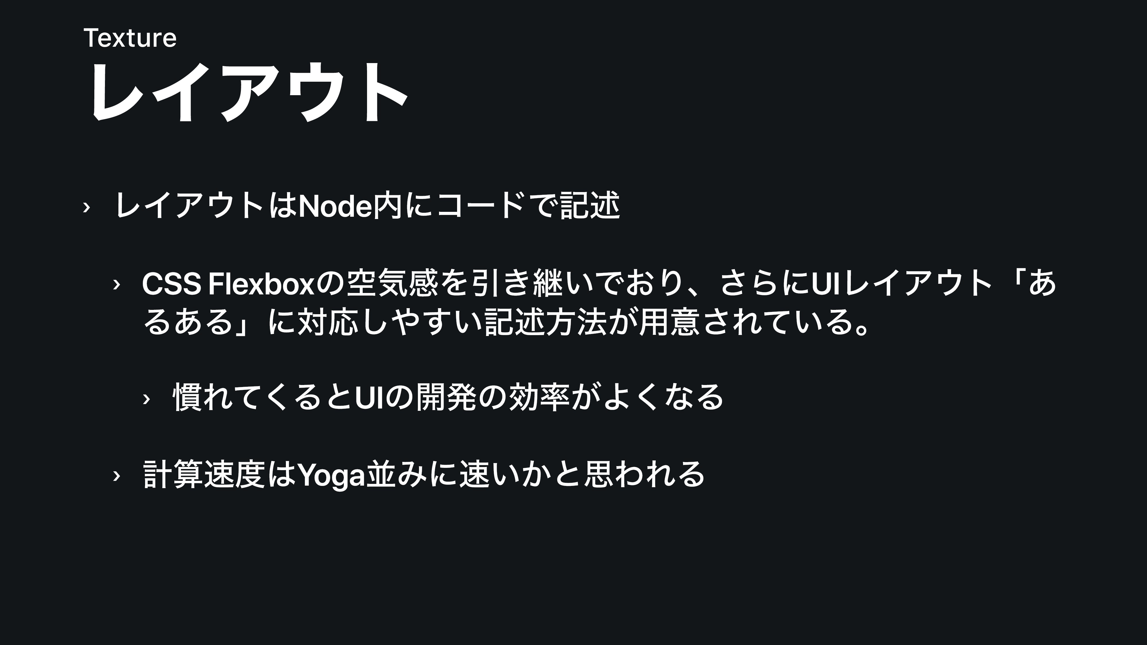 ϨΠΞτ › ϨΠΞτNodeʹίʔυͰهड़ › CSS FlexboxͷۭؾײΛҾ͖...