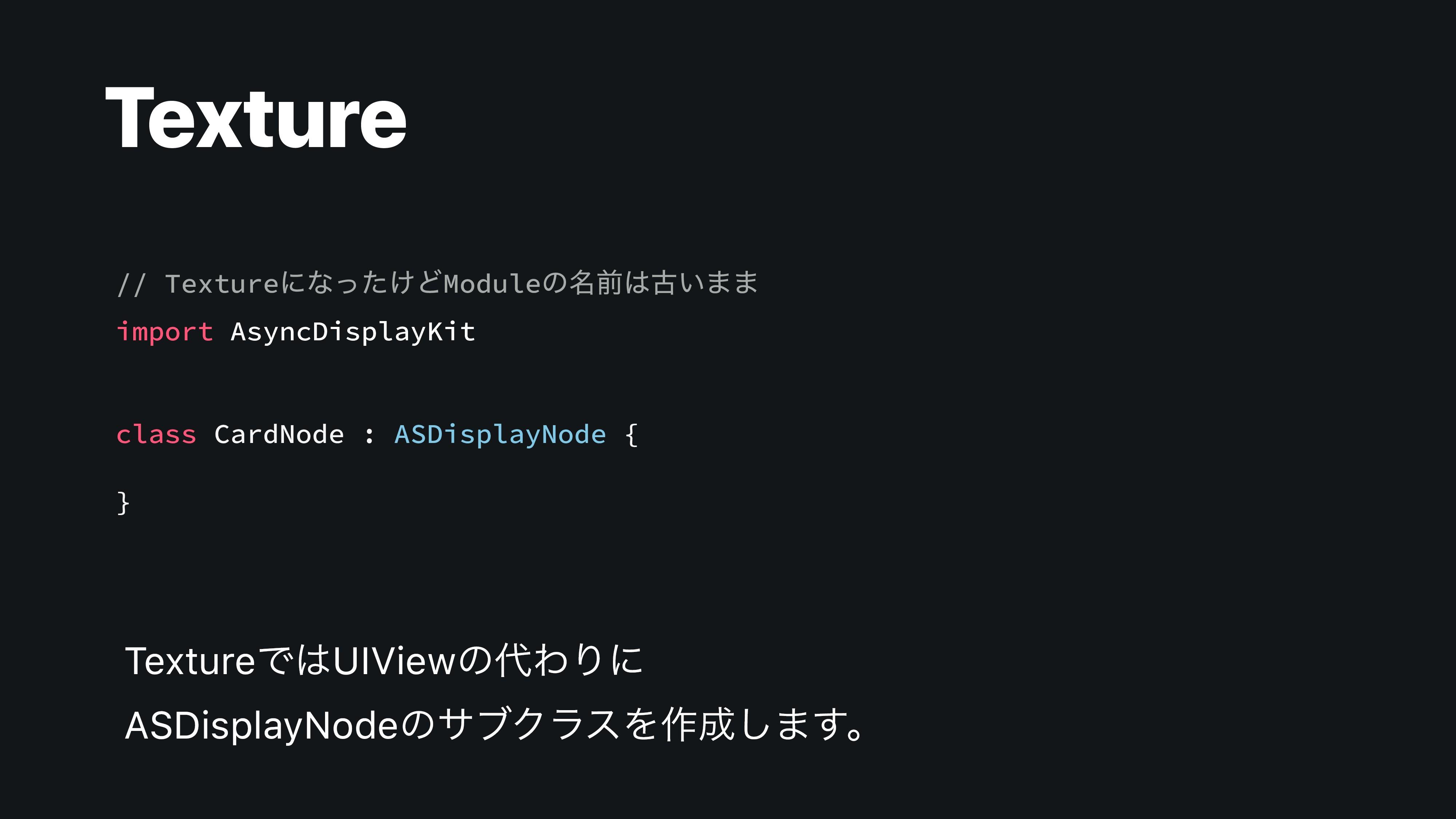 Texture // Textureʹͳ͚ͬͨͲModuleͷ໊લݹ͍·· import A...