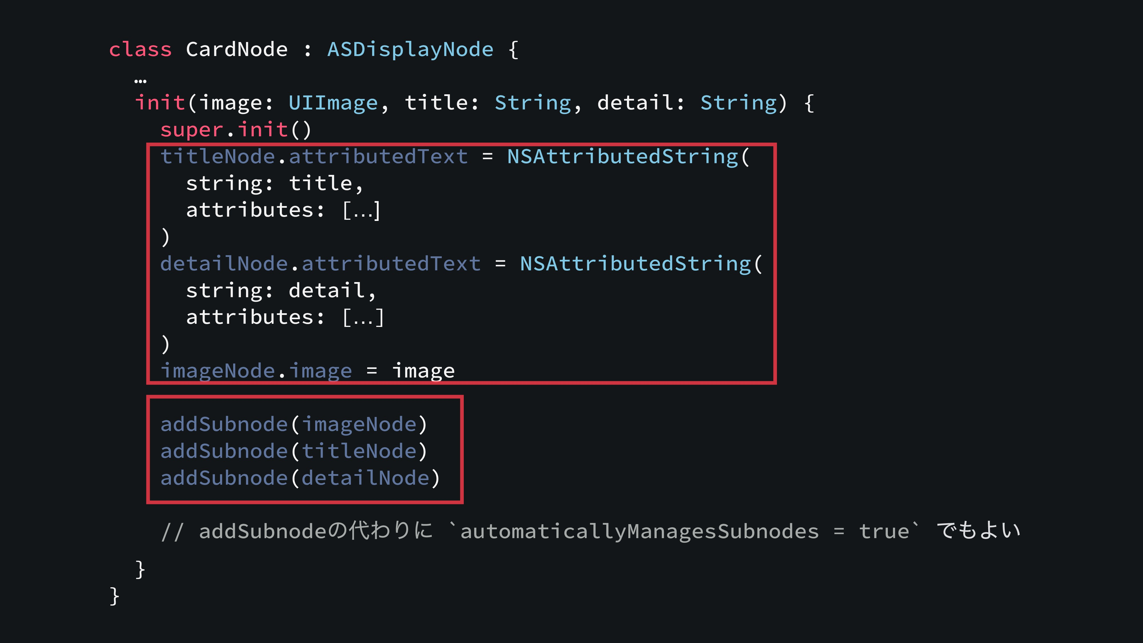 class CardNode : ASDisplayNode { … init(image: ...