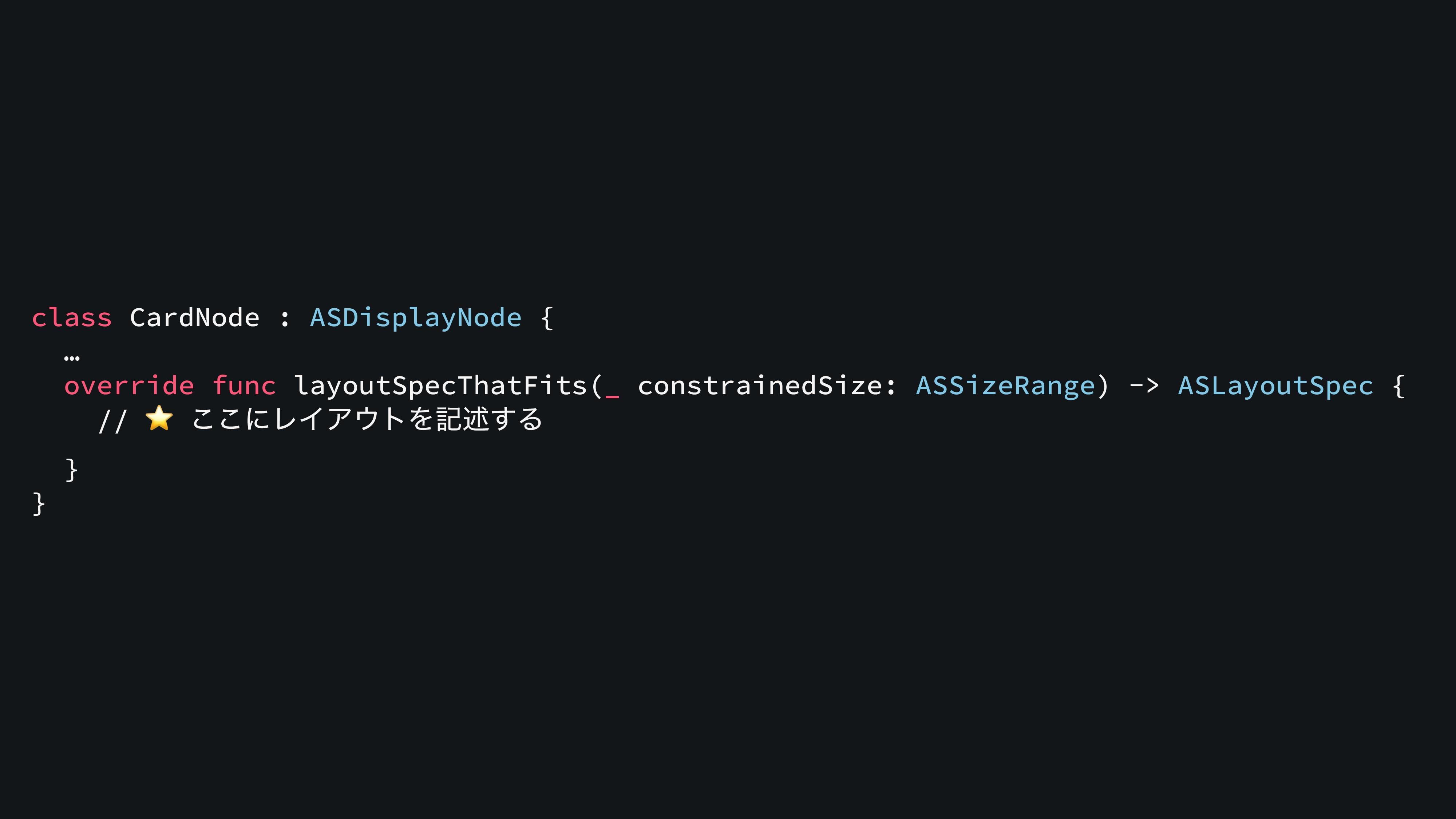 class CardNode : ASDisplayNode { … override fun...