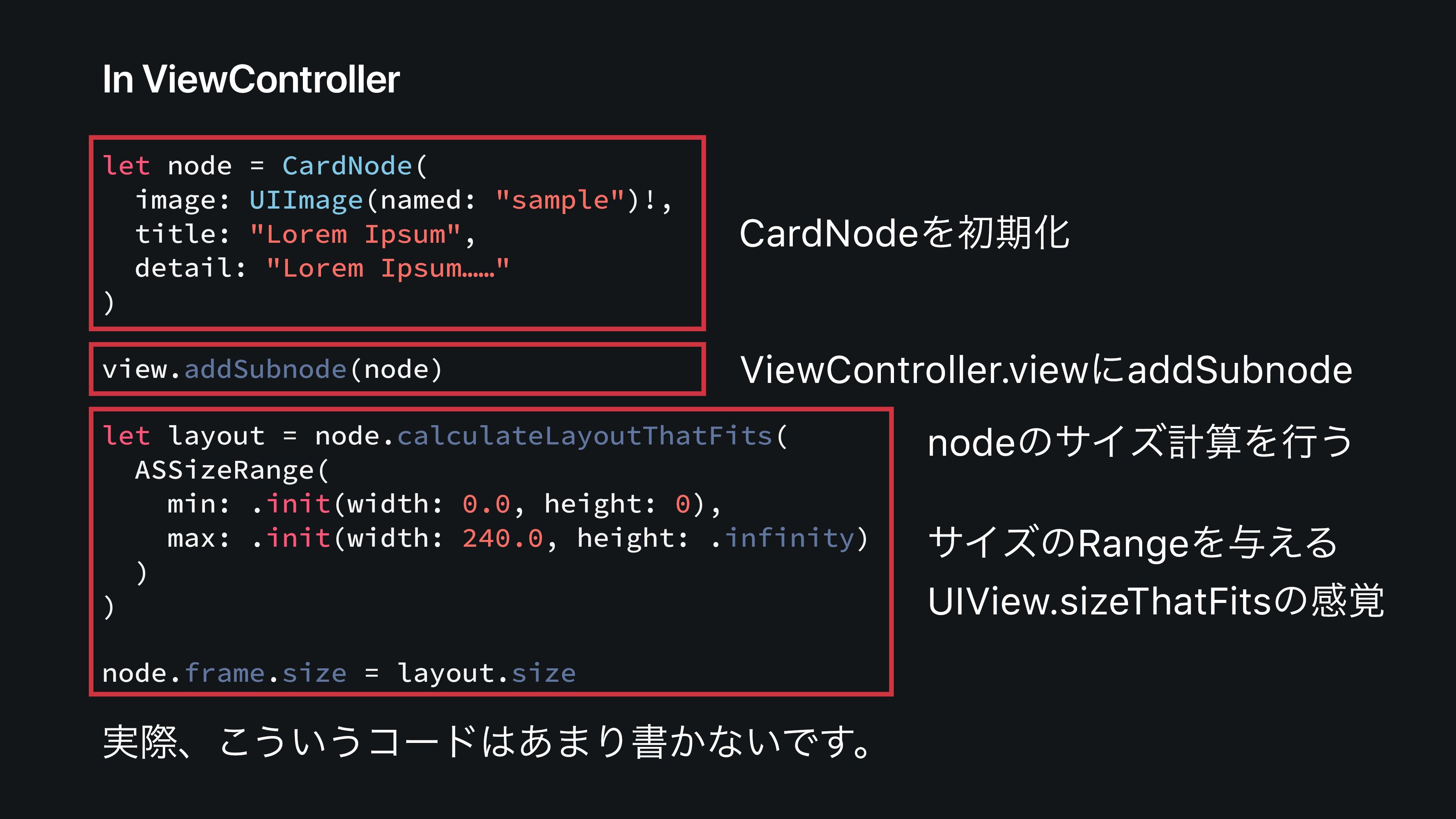 """let node = CardNode( image: UIImage(named: """"sam..."""