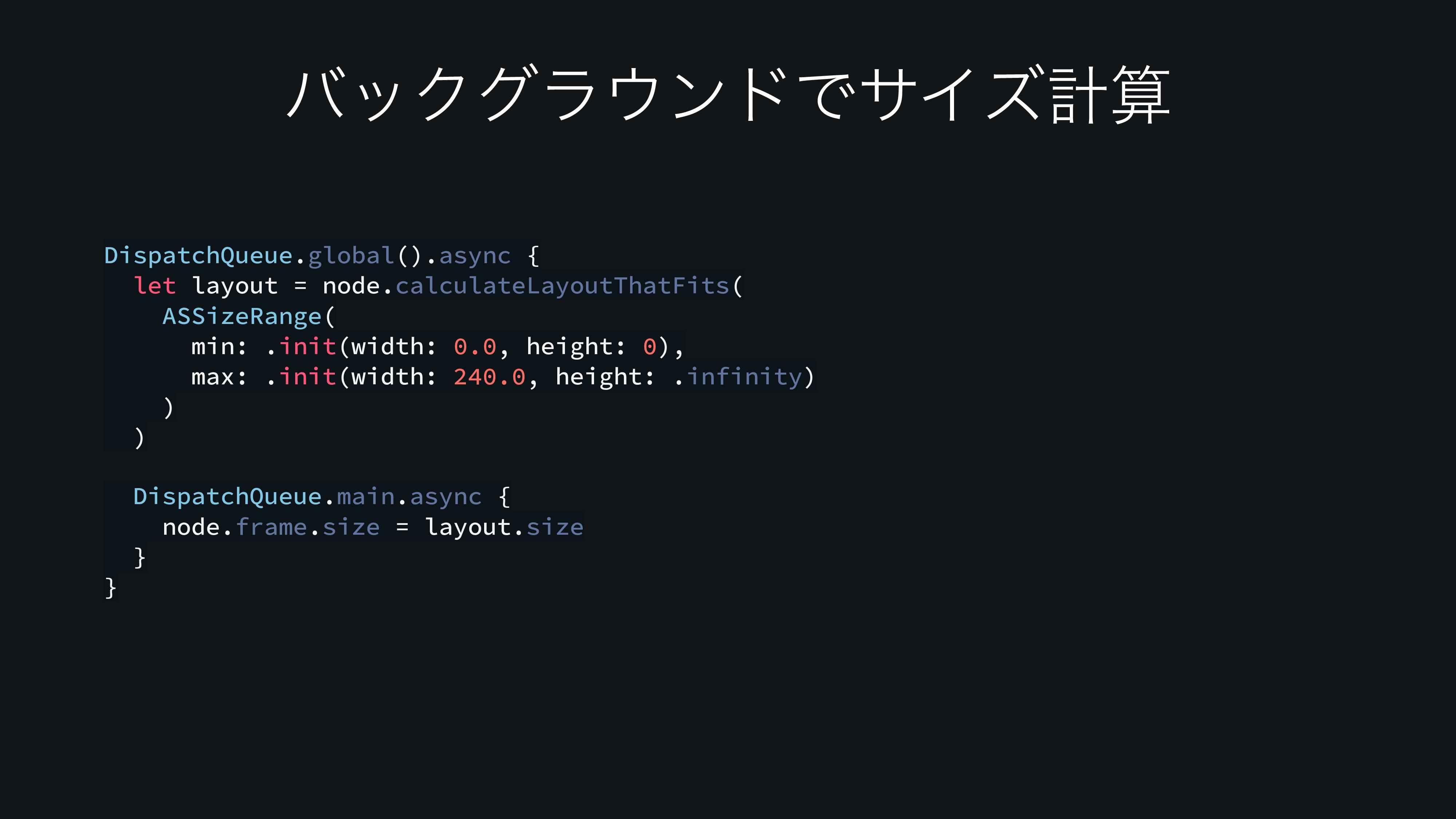 DispatchQueue.global().async { let layout = nod...