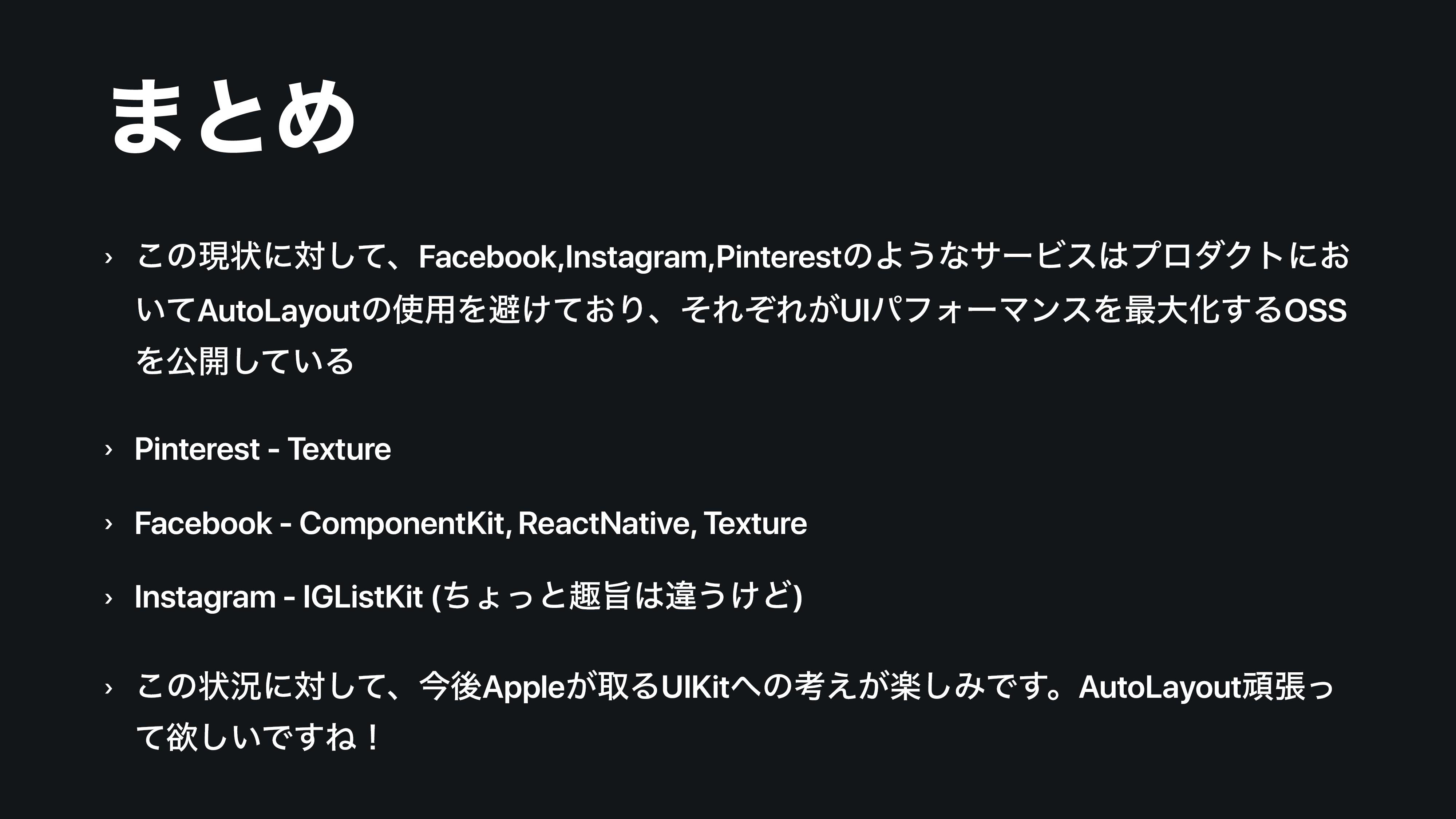 ·ͱΊ › ͜ͷݱঢ়ʹରͯ͠ɺFacebook,Instagram,PinterestͷΑ͏ͳ...