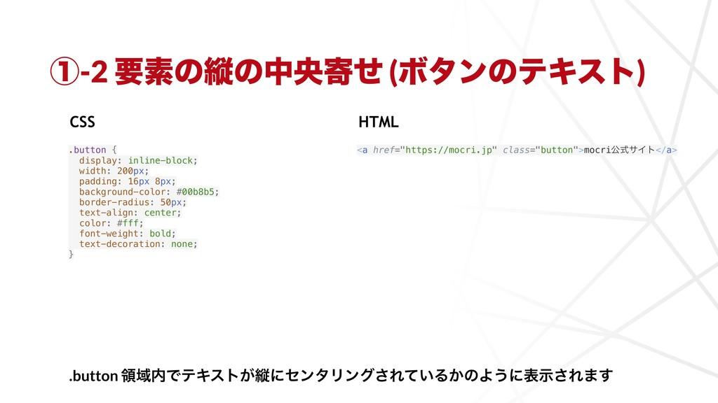 .button { display: inline-block; width: 200px; ...