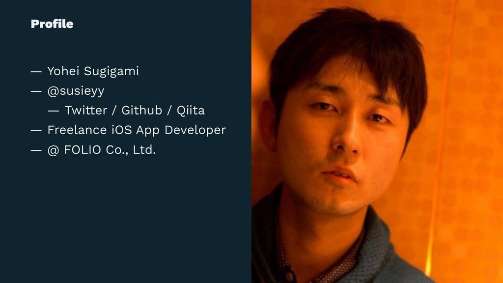 Profile — Yohei Sugigami — @susieyy — Twitter / ...