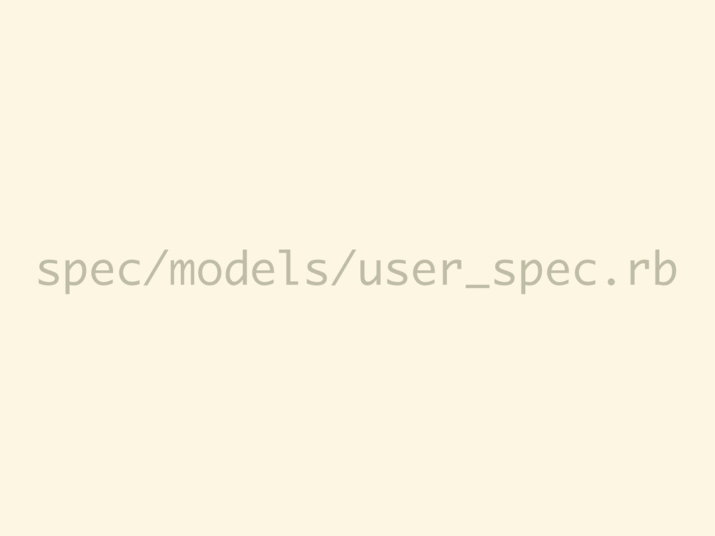 spec/models/user_spec.rb