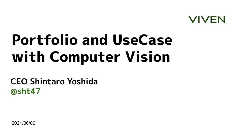 2021/06/06 Portfolio and UseCase with Computer ...