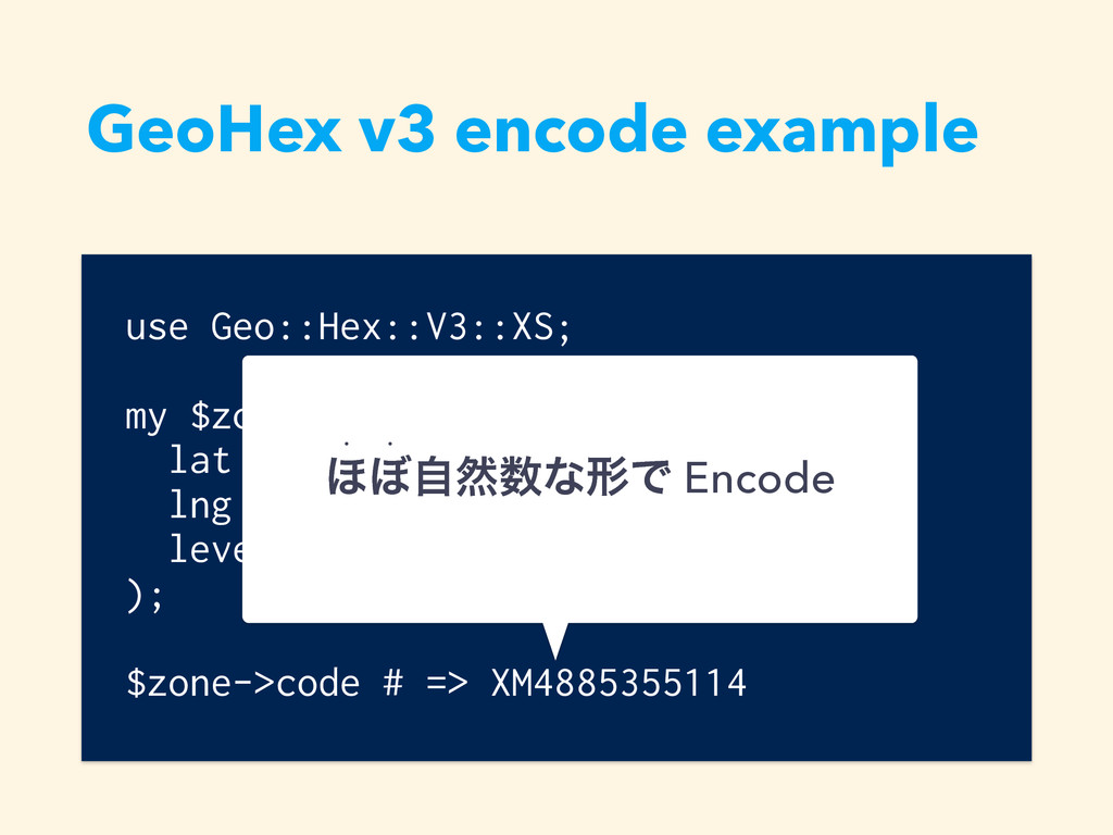 GeoHex v3 encode example use Geo::Hex::V3::XS; ...