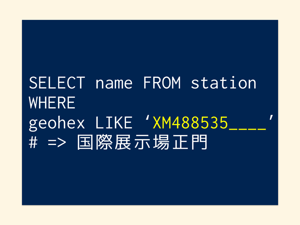 SELECT name FROM station WHERE geohex LIKE 'XM4...