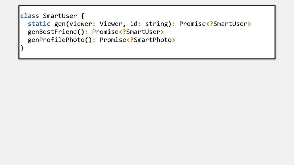 class SmartUser { static gen(viewer: Viewer, id...