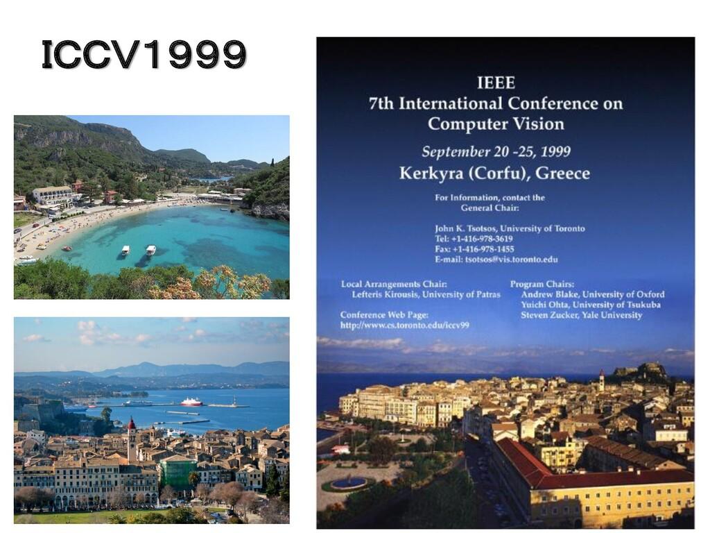 ICCV1999