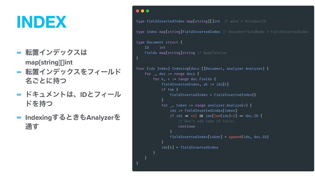 INDEX - సஔΠϯσοΫε map[string][]int - సஔΠϯσοΫεΛϑ...