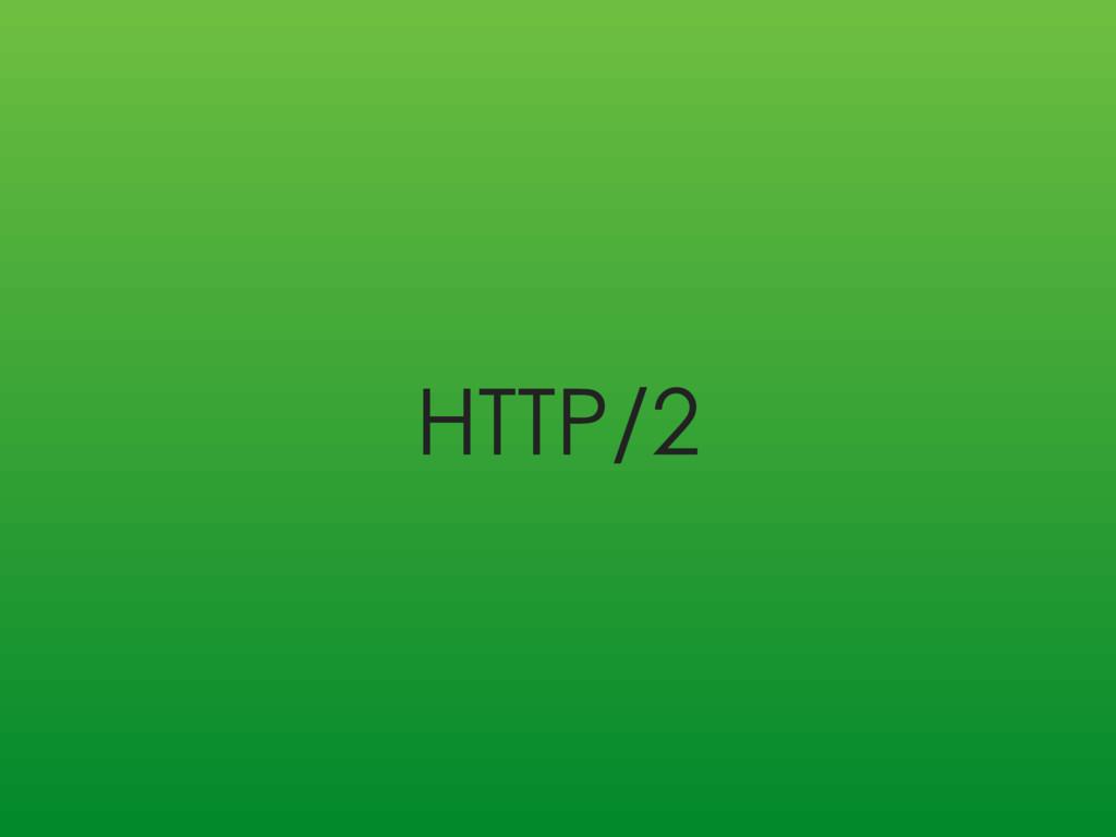 HTTP/2