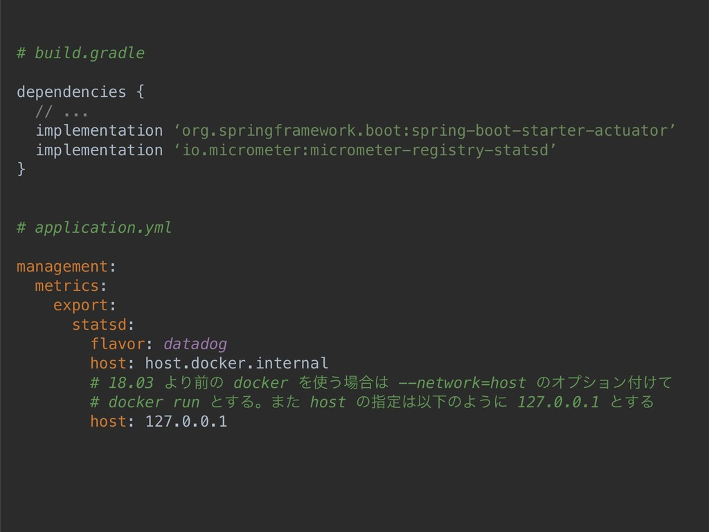 # build.gradle dependencies { // ... implementa...