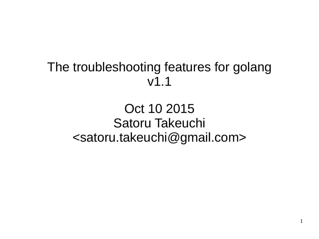 1 The troubleshooting features for golang v1.1 ...