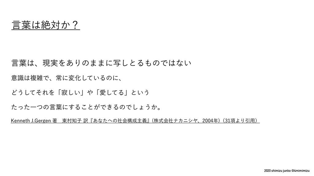 2020 shimizu junko @4mimimizu ݴ༿ઈର͔ʁ ,FOOFUI+...