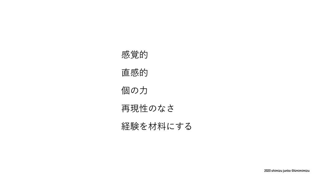 2020 shimizu junko @4mimimizu ײ֮త ײత ݸͷྗ ࠶ݱ...