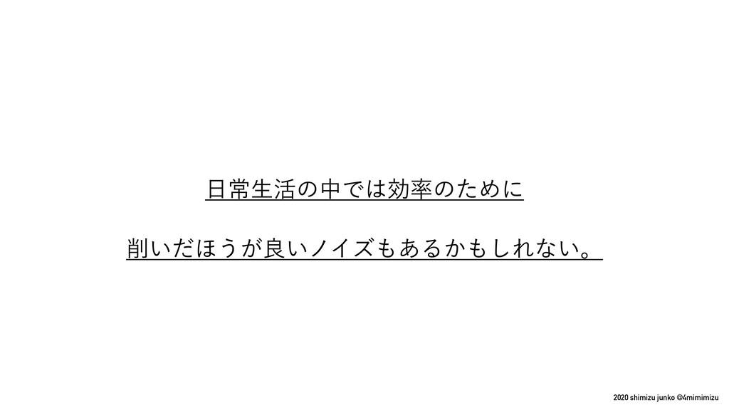 2020 shimizu junko @4mimimizu ৗੜ׆ͷதͰޮͷͨΊʹ ...