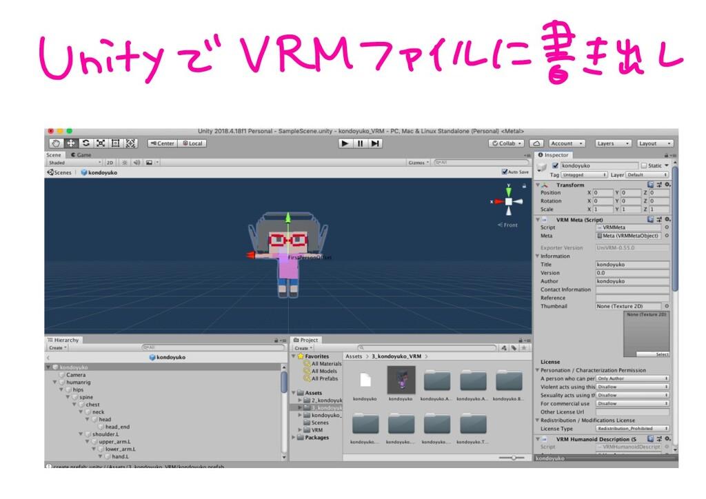 """Unity z """" VRM 774kt # FIL"""