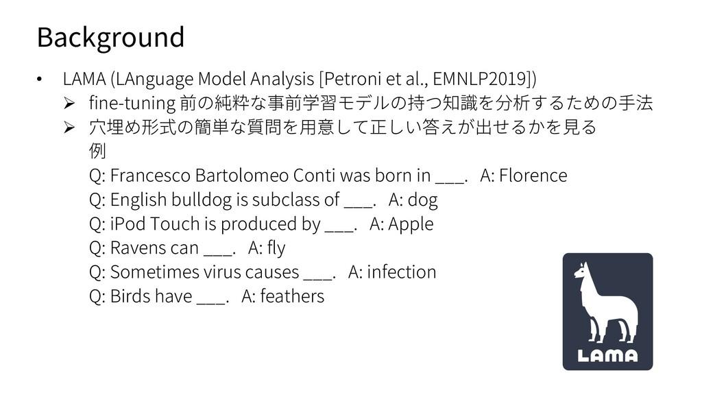 Background • LAMA (LAnguage Model Analysis [Pet...