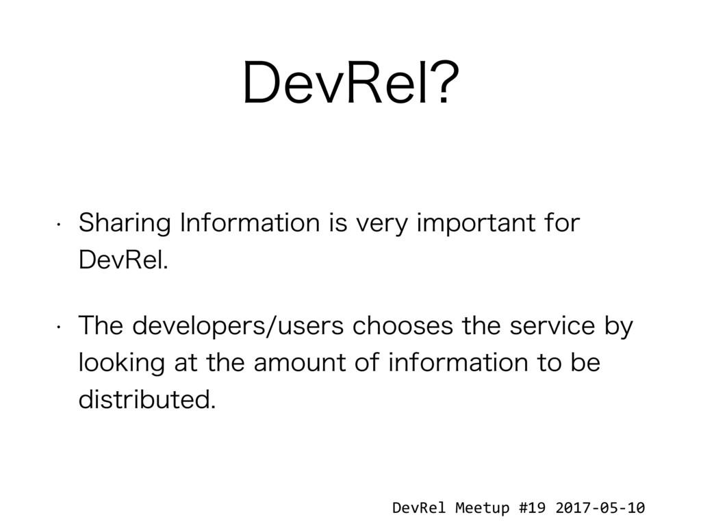 DevRel Meetup #19 2017-05-10 %FW3FM w 4IBSJOH*...