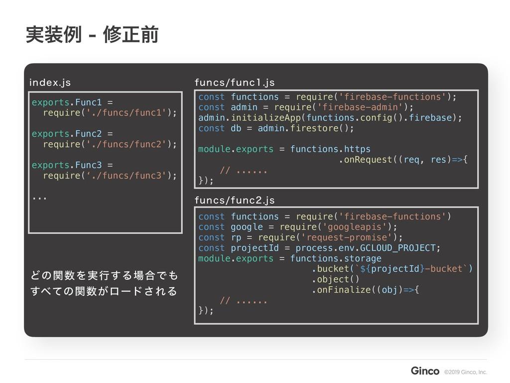 JOEFYKT const functions = require('firebase-fu...